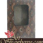 Gift Box T.6 (25x20x8)cm